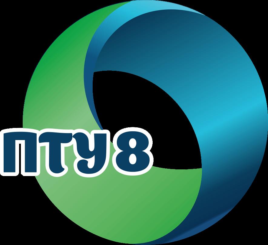 Професійно-технічне училище №8 м. Чернівці